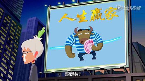 《你说了蒜》第91期:春节不愿意之反春运攻略 4招巧避挤春运