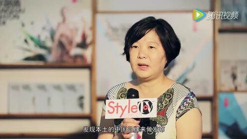 2015上海时装周 热爱之吕晓磊