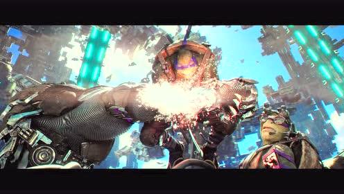 《忍者神龟2》爆笑预告 神龟逗逼出战笑料百出