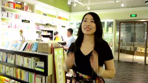 阿占:《青岛蓝调三》良友读书会