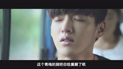《这不是剧透》:韩庚大战吴亦凡 这样的青春遍体鳞伤