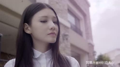 宋孟君最新MV回忆爱情 真爱相隔《一厘米的距离》