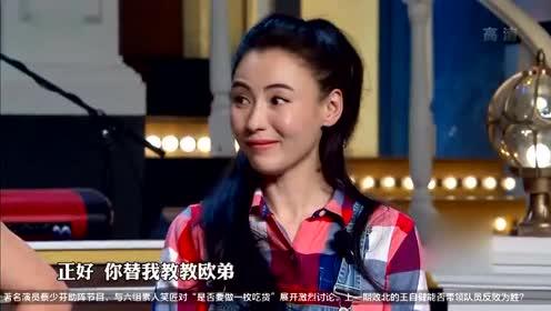 张柏芝要教金星玩滑板鞋,最后金星一脸的尴尬啊!