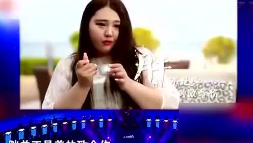 《非诚勿扰》200斤胖姑娘,发P过的假照片给节目组,差距惊呆