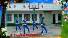 广西桂平白衣天使广场舞 我们是永远的兄弟