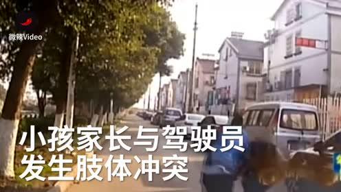 小孩从小区跑出 被轿车撞飞3米多
