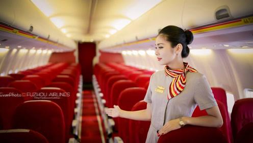 空姐模特6个月才能训练出来的气质一招搞定!