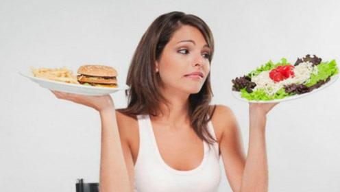 """想节食减肥?快抛弃这个想法,节食会让你越""""减""""越重!"""