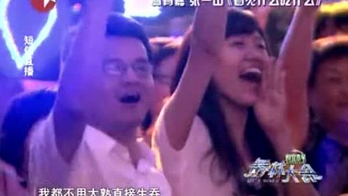 张一山:一个被演技耽误的舞蹈家