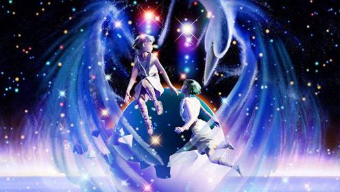 《星星学院》第二季第67期:12星座六月运势早知道:谁是好运王?