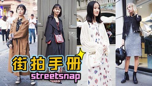 实拍街头美女穿搭,最喜欢第一位的碎花长裙搭配,时髦又文艺!