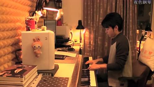 《太多》殇 夜色钢琴曲 赵海洋钢琴版