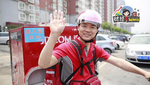 霸道总裁刘强东:农村娃34岁一夜白头 靠什么打造千亿帝国?
