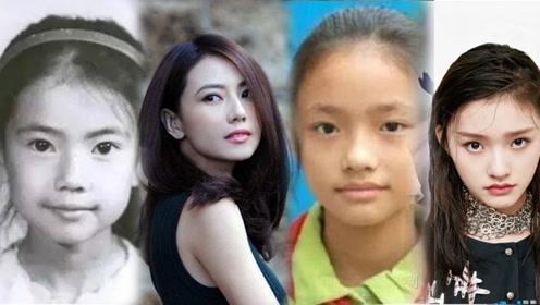 小时候被嫌弃太丑,长大后美出天际的8位女星