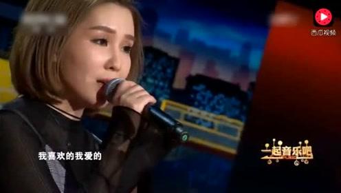 《你是我的眼》演唱:许艺娜!