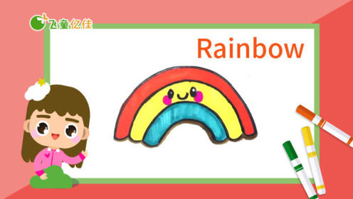儿童水果图片素材简笔