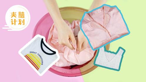 衣物清洗全攻略!看了视频才发现之前洗衣服的方法全错了