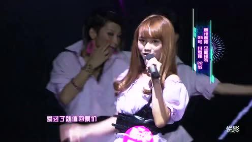 贵州贵阳年仅22岁的平面模特付梦妮演绎萧亚轩歌曲甜美性感