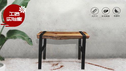 我们用木头和钢板做出了这款工业复古风的凳子,独一无二超惊艳