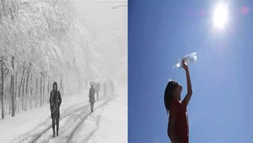南北冰火两重天,在中间的偷着乐吧
