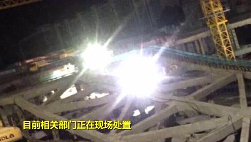 南京一工地基坑发生塌陷 周边居民被紧急疏散