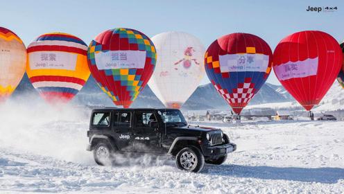 探寻冰雪奥境 Jeep全系喀纳斯极地测试丨越野旅途