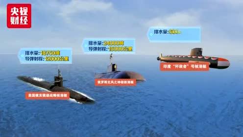 """忘关门、进水了?印度首艘国产核潜艇""""泡坏了"""" 视频"""