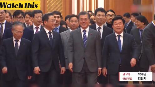 韩国总统文在寅会见中小企业家:送出运动鞋 希望他们奋力奔跑