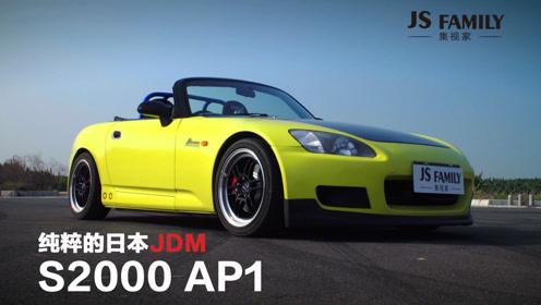 纯粹的日本JDM,这是万转红头独有的魅力!