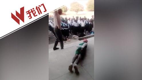 因错过开学典礼 尼日利亚十几名学生排队被老师鞭打