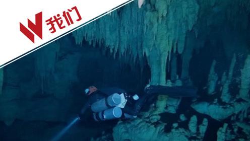 墨西哥发现世界最大水下洞穴 石柱林立宛如童话世界
