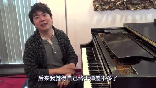 郎朗钢琴课48—4分钟四首肖邦《谐谑曲》