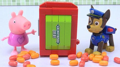 汪汪队自制糖果机玩具