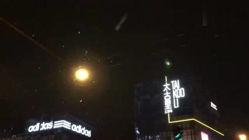 北京终于下雪啦! !