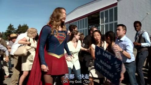 女超人救下总统后,就和总统成了朋友