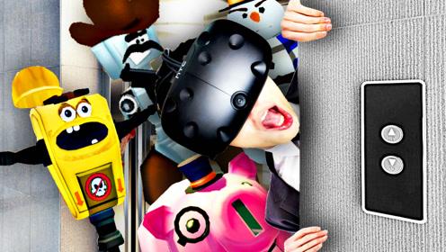 屌德斯解说 VR电梯模拟器 上篇 探索各种奇葩楼层