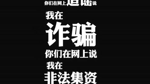 假参事上官凤笠沉浸角色扮演:将军头衔是人民封的