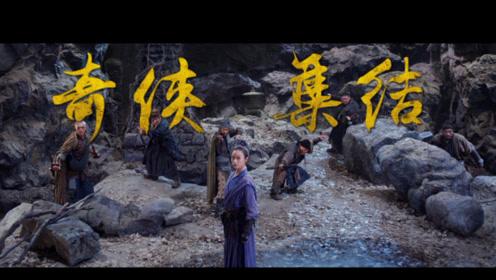 《奇门遁甲》发布会 徐克袁和平联手打造中国武侠大战天外来客