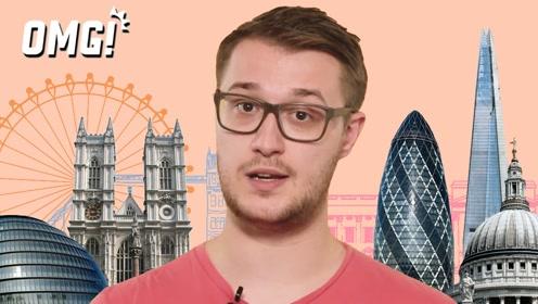 高楼大厦?你可能去了假的伦敦