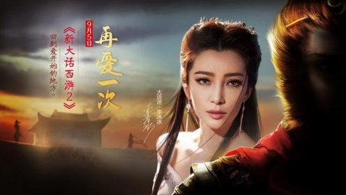 百问西游43:西游记作者吴承恩为什么要抄袭莎士比亚?