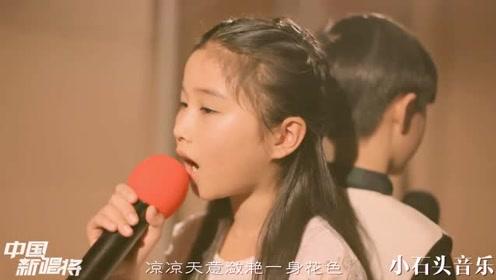 山里孩子唱的《天路》,是那么的干净,动听