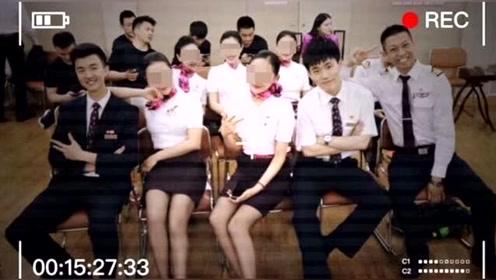东航空姐轰趴影片疯传 澄清影片与公司无关