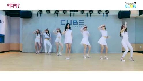 CLC人气女团,白衣起舞美极了