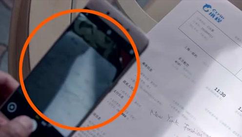 《谈判官》穿帮镜头:杨幂的神奇手机:照片瞬间可转PDF文件