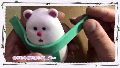 《奇奇怪怪》软陶手工系列之扑扑熊