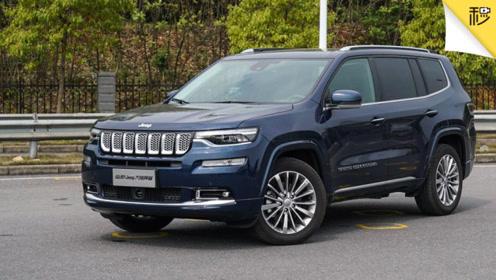 Jeep大指挥官28万起售 智跑SUV底价上市