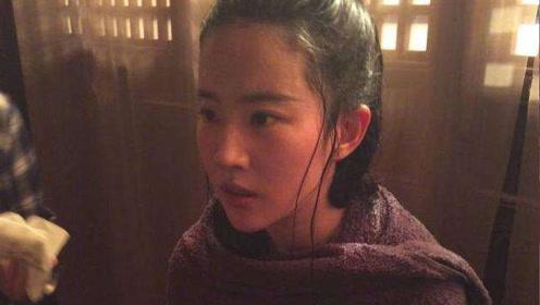 """刘亦菲晒水戏后照片 纯素颜被网友评论""""最多18岁不能再多了"""""""