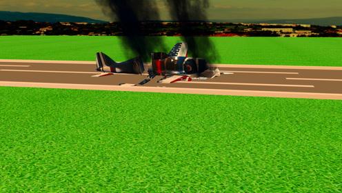郑州航展美国特技飞机意外致1死 3D回顾坠机经过