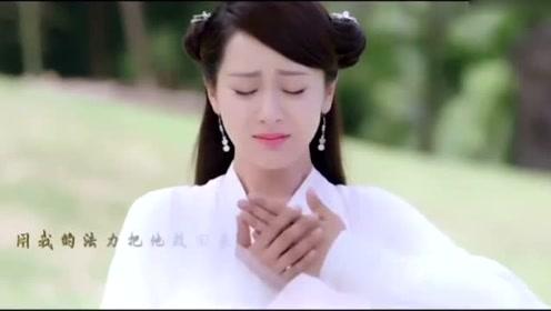 千年 电视剧_天乩之白蛇传说_吉克隽逸  金志文