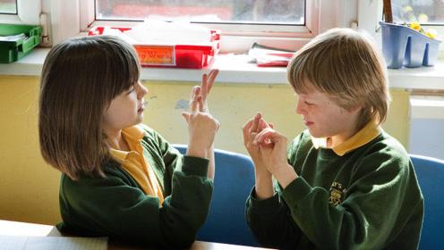 出现聋哑宝宝的概率很低,那么聋哑又是怎么出现发生的呢?